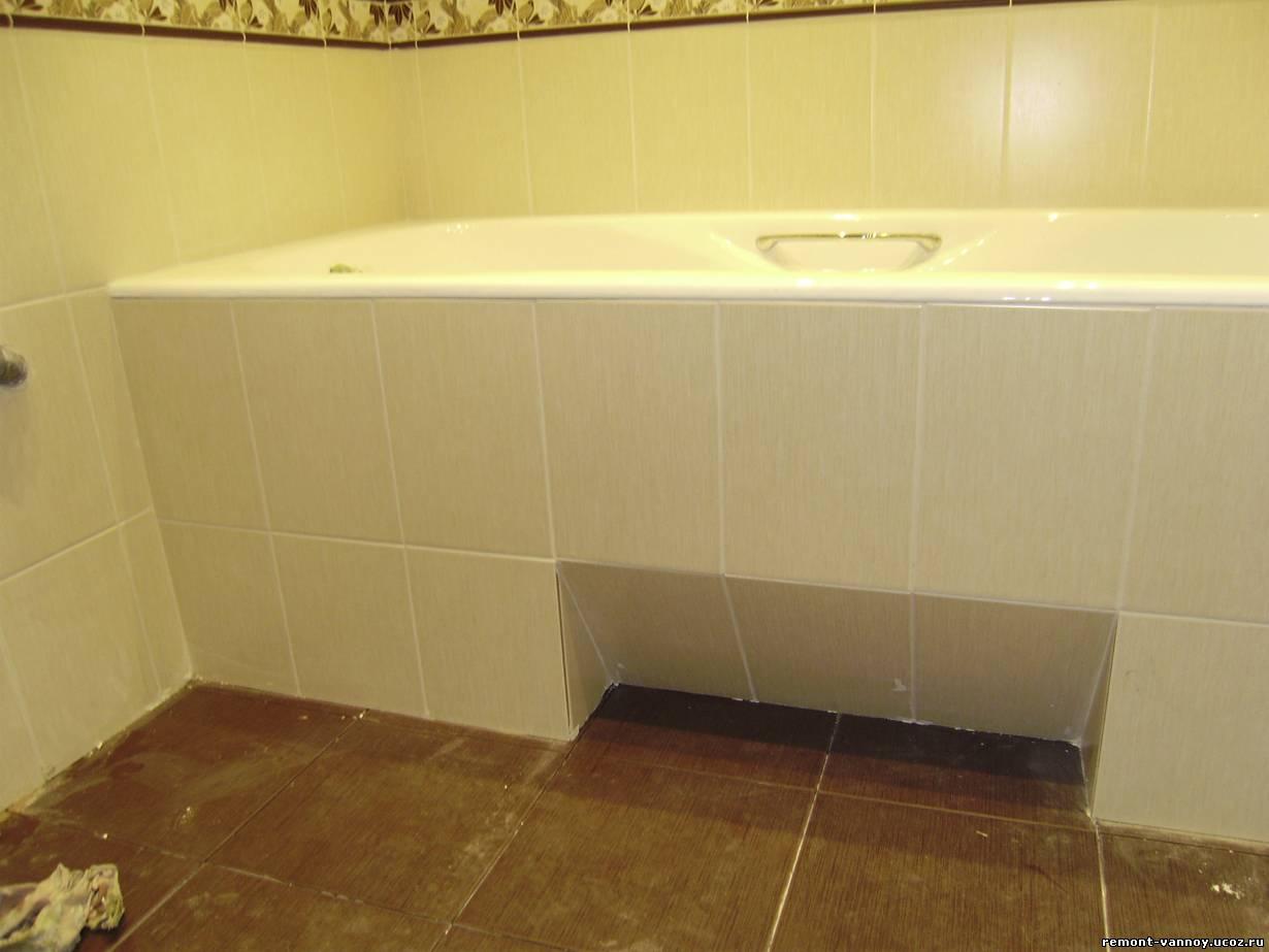 Как закрыть ванну снизу своими руками - Только ремонт своими руками 47
